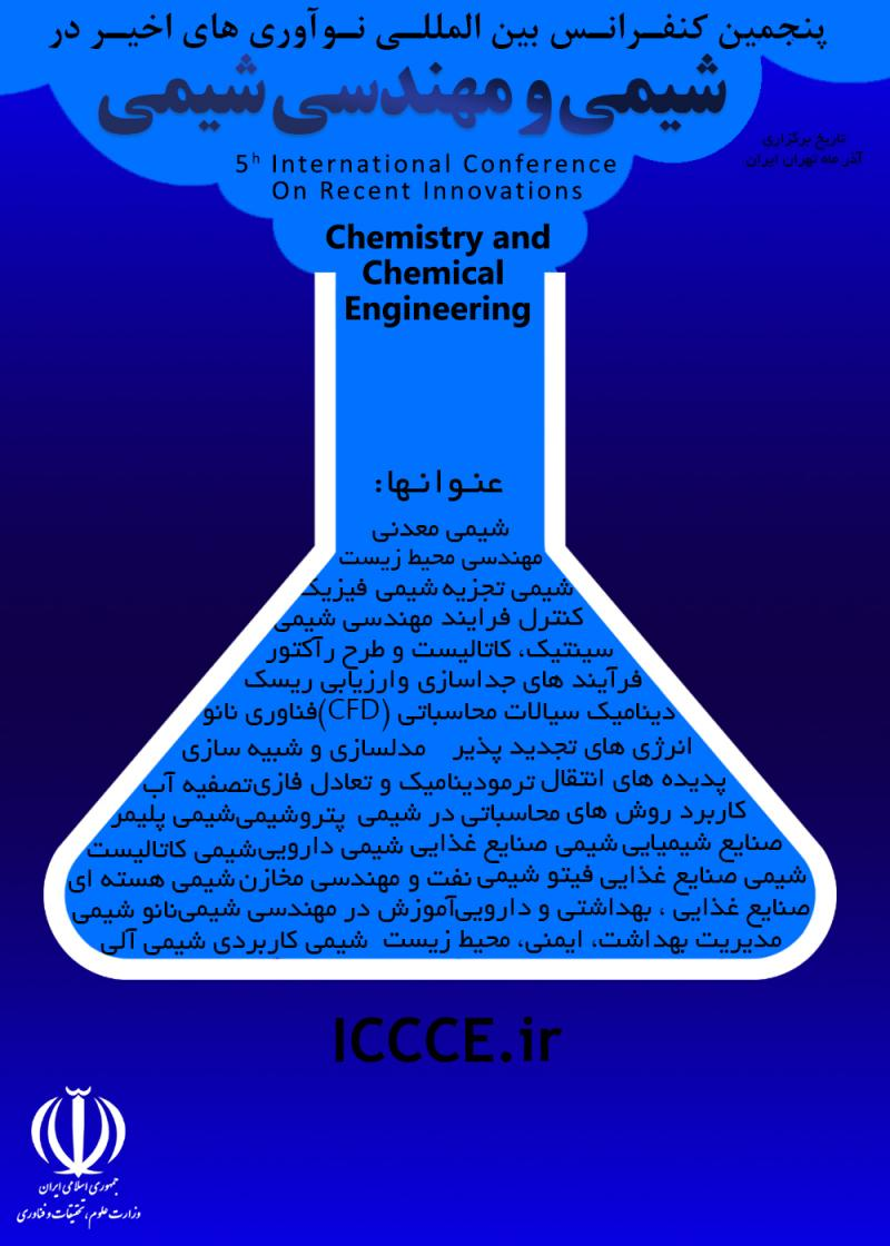 پنجمین کنفرانس بین المللی شیمی و مهندسی شیمی - 96