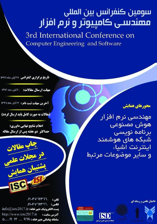 سومین کنفرانس بین المللی مهندسی کامپیوتر و نرم افزار - 96