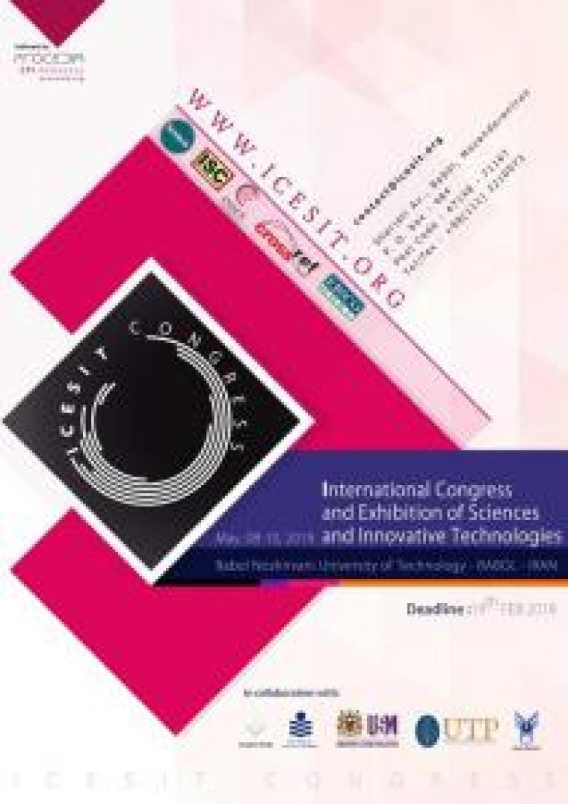 اولین کنگره و نمایشگاه بین المللی علوم و تکنولوژی های نوین - 97