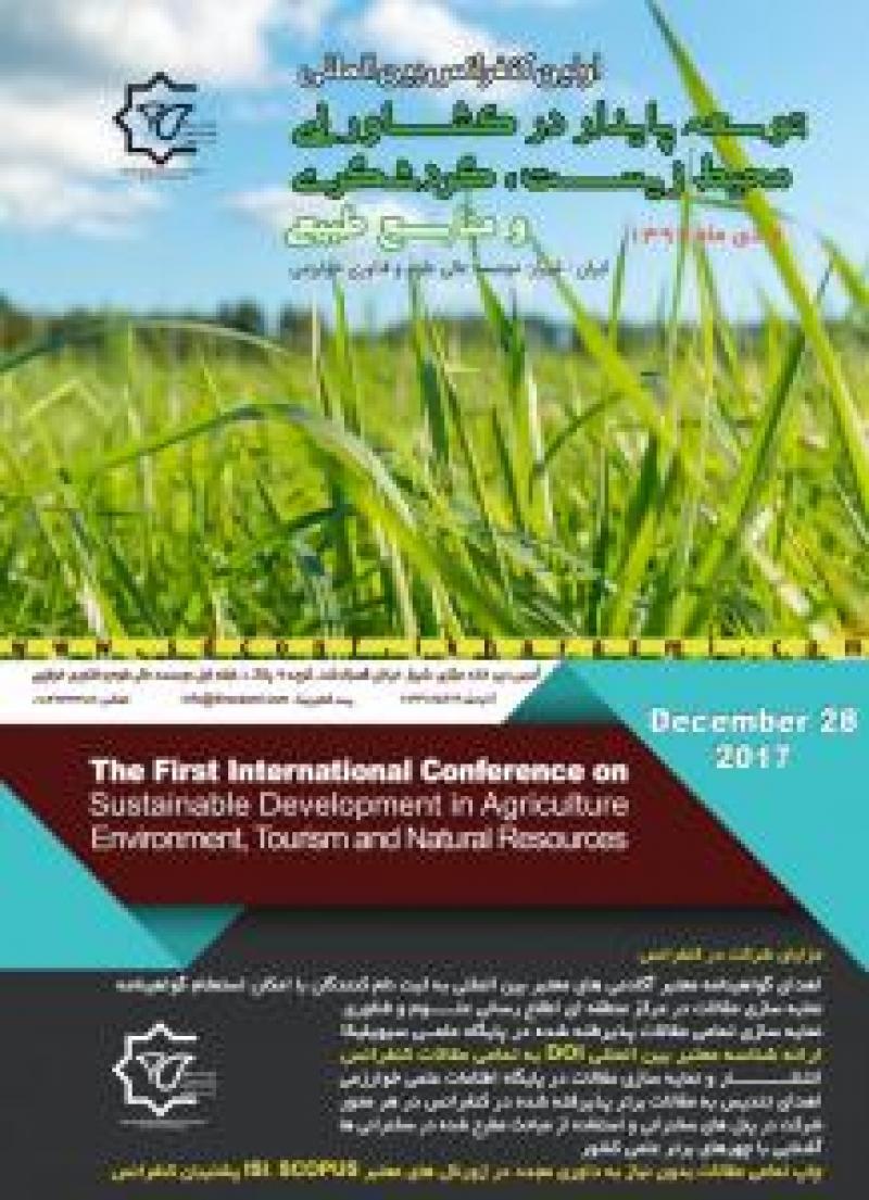 اولین کنفرانس بین المللی توسعه پایدار در کشاورزی، محیط زیست ، گردشگری و منابع طبیعی - 96