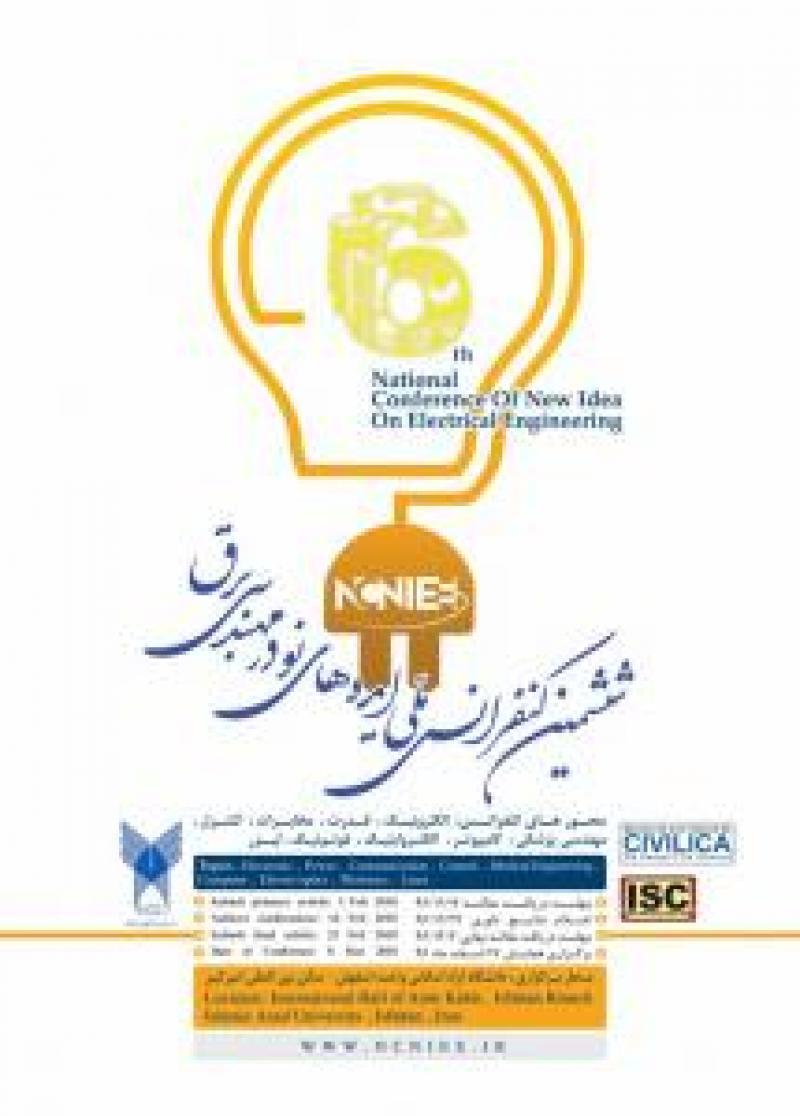 ششمین کنفرانس ملی ایده های نو در مهندسی برق - 96