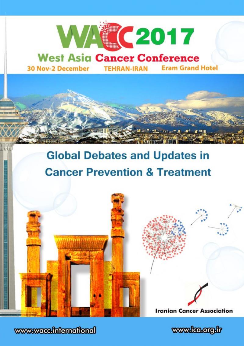 دومین همایش سرطان غرب آسیا - 96