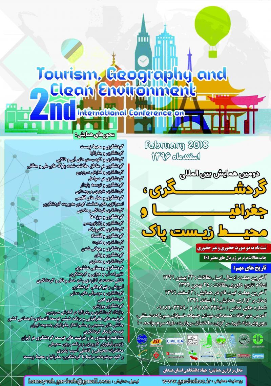 دومین همایش بین المللی گردشگری، جغرافیا و محیط زیست پاک - 96