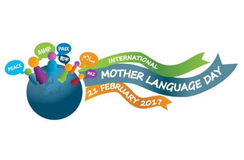 روز جهانی زبان مادری [ 21 February ] -96