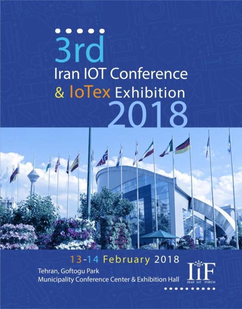 سومین کنفرانس تخصصی اینترنت اشیا و نمایشگاه تخصصی تهران 96