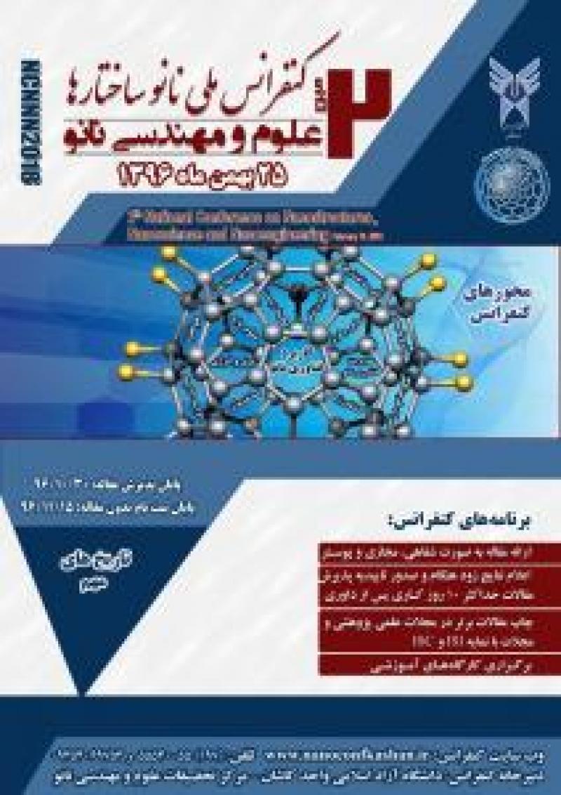 دومین کنفرانس ملی نانوساختارها، علوم و مهندسی نانو ؛کاشان - 96