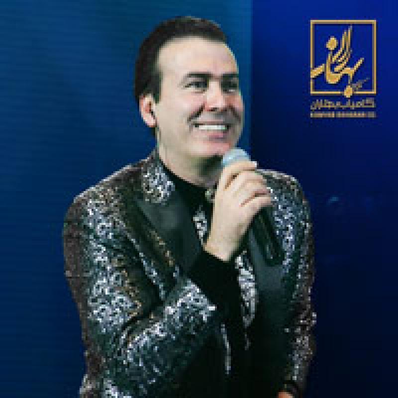 کنسرت رحیم شهریاری ؛تهران - 96
