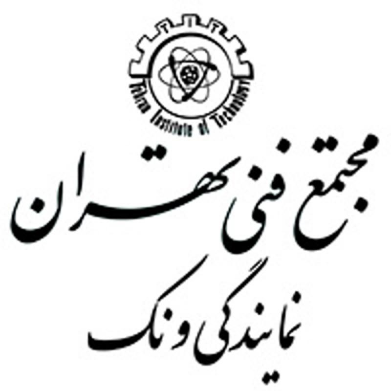 نرم افزار اباکوس , شروع دوره آموزش ؛ تهران - 96