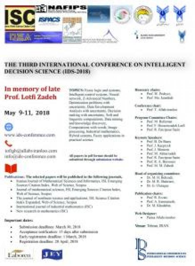 کنفرانس علوم تصمیم گیری هوشمند ؛تهران - 97