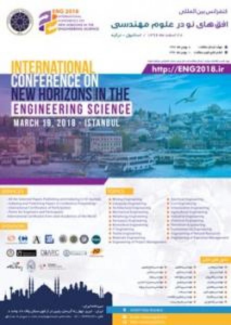 کنفرانس افق های نو در علوم مهندسی؛استانبول - 96