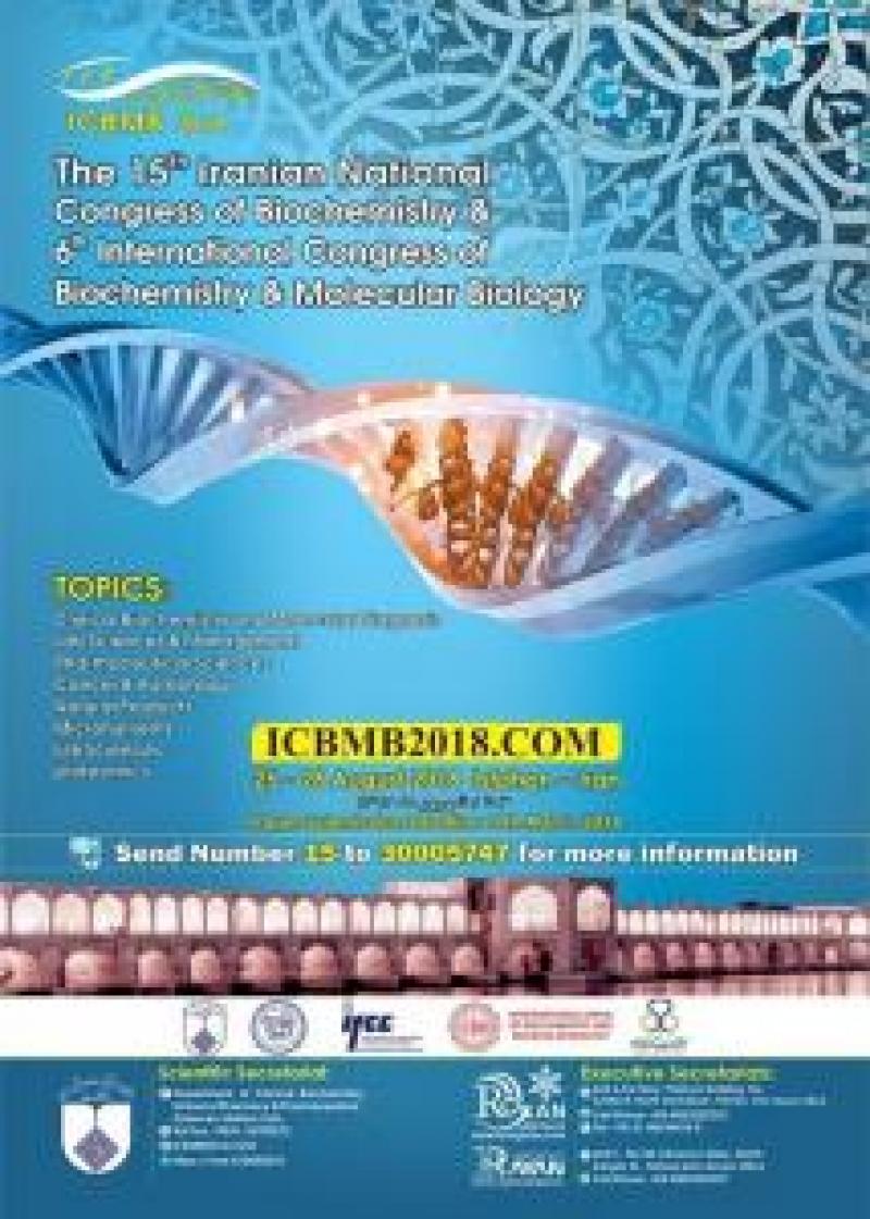 کنگره ملی بیوشیمی و کنگره بین المللی بیوشیمی و بیولوژی مولکولی ؛اصفهان - شهریور 97