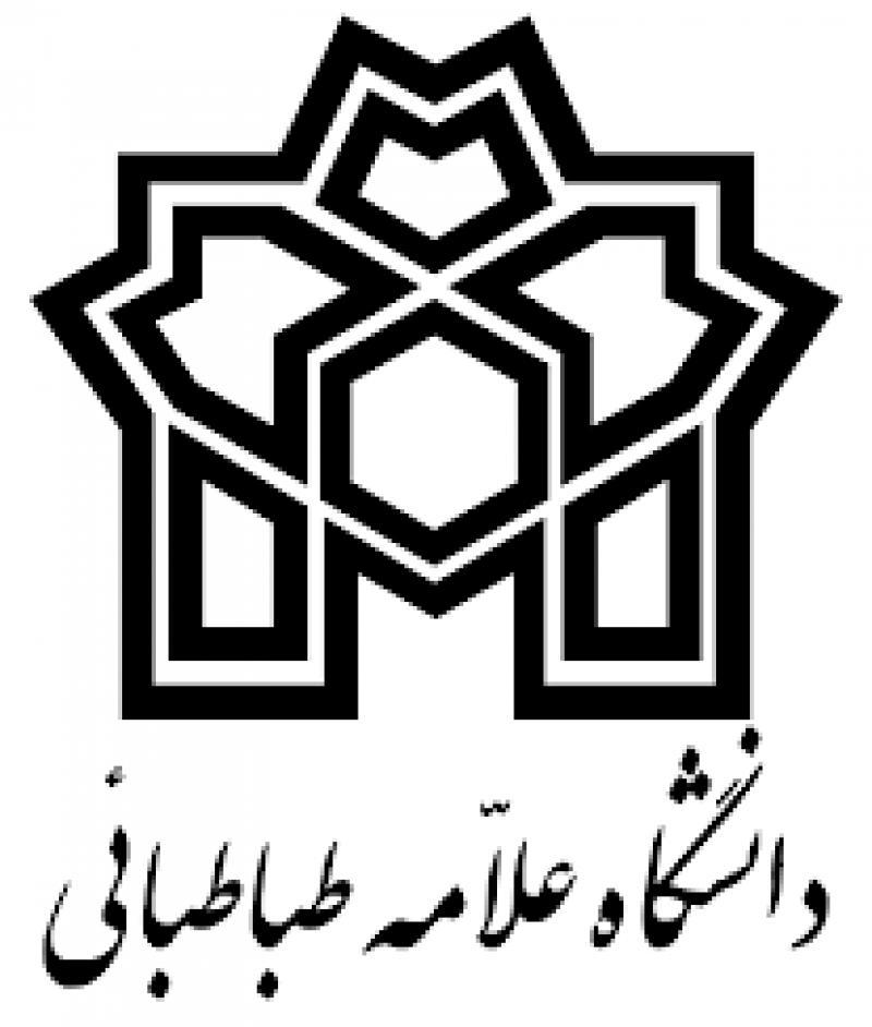 همایش سالمندی درایران ؛تهران - آبان 97