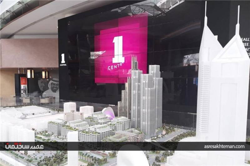 نمایشگاه ساختمان ؛امارات - آذر 97