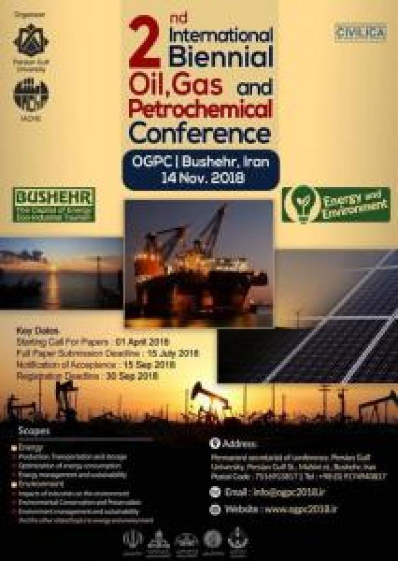 کنفرانس دوسالانه نفت، گاز و پتروشیمی ؛بوشهر - آبان 97