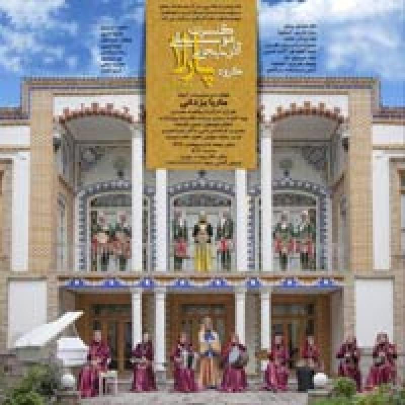 کنسرت گروه آذربایجانی پارلا (ویژه بانوان) ؛تهران - اردیبهشت 97