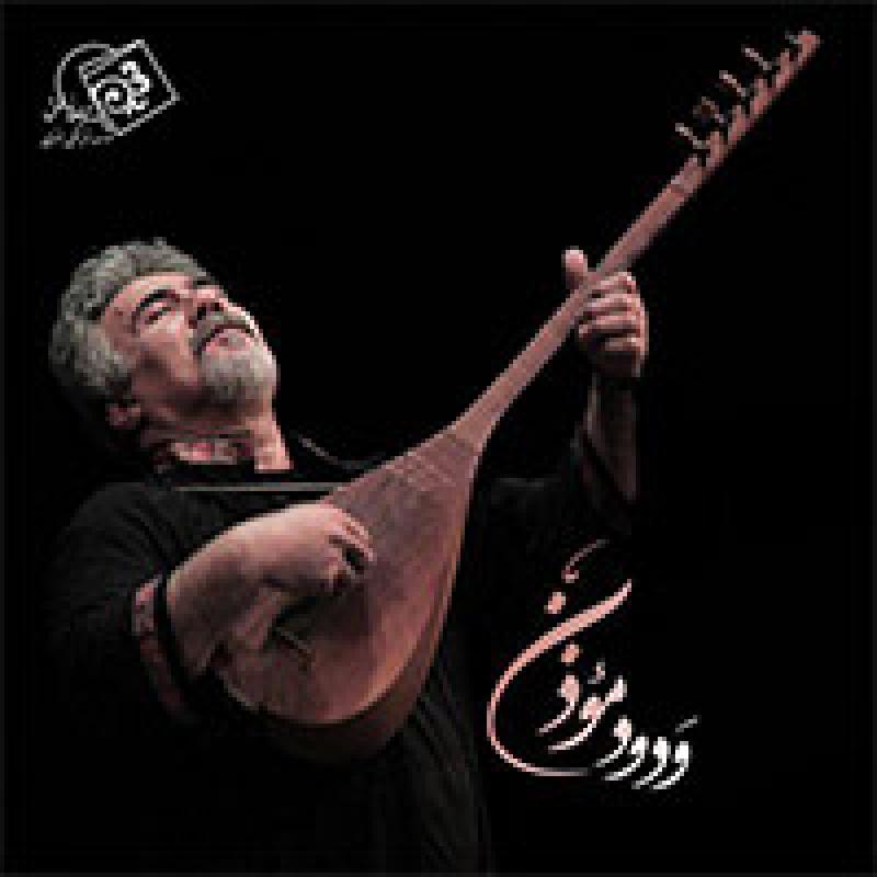 کنسرت آذری ودود موذن ؛ تهران - مرداد 97