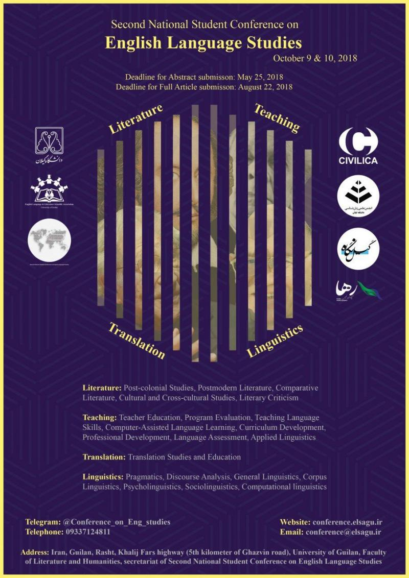 کنفرانس ملی دانشجویی مطالعات زبان و ادبیات انگلیسی ؛رشت - مهر 97