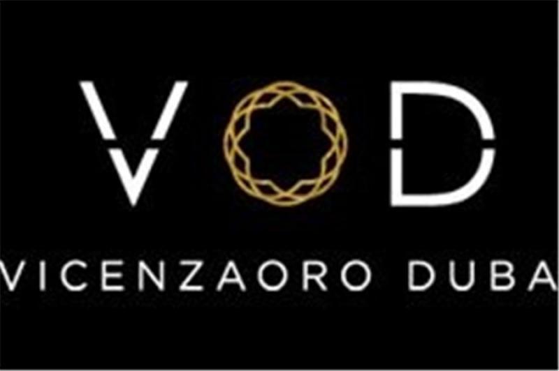 تور نمایشگاهی طلا و جواهرات Vicenzoro سوئیس ,ایتالیا , آلمان شهریور و مهر 97