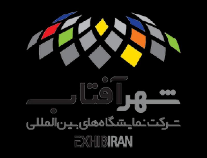 نمایشگاه بین المللی درب، پنجره و صنایع وابسته ؛تهران - تیر 97
