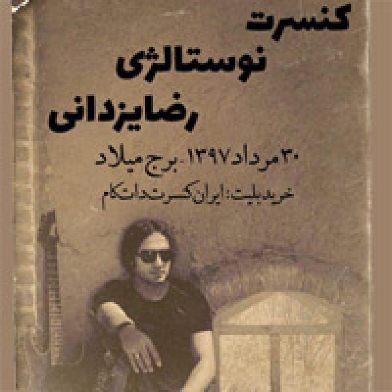کنسرت رضا یزدانى , نوستالژى؛ تهران - مرداد 97