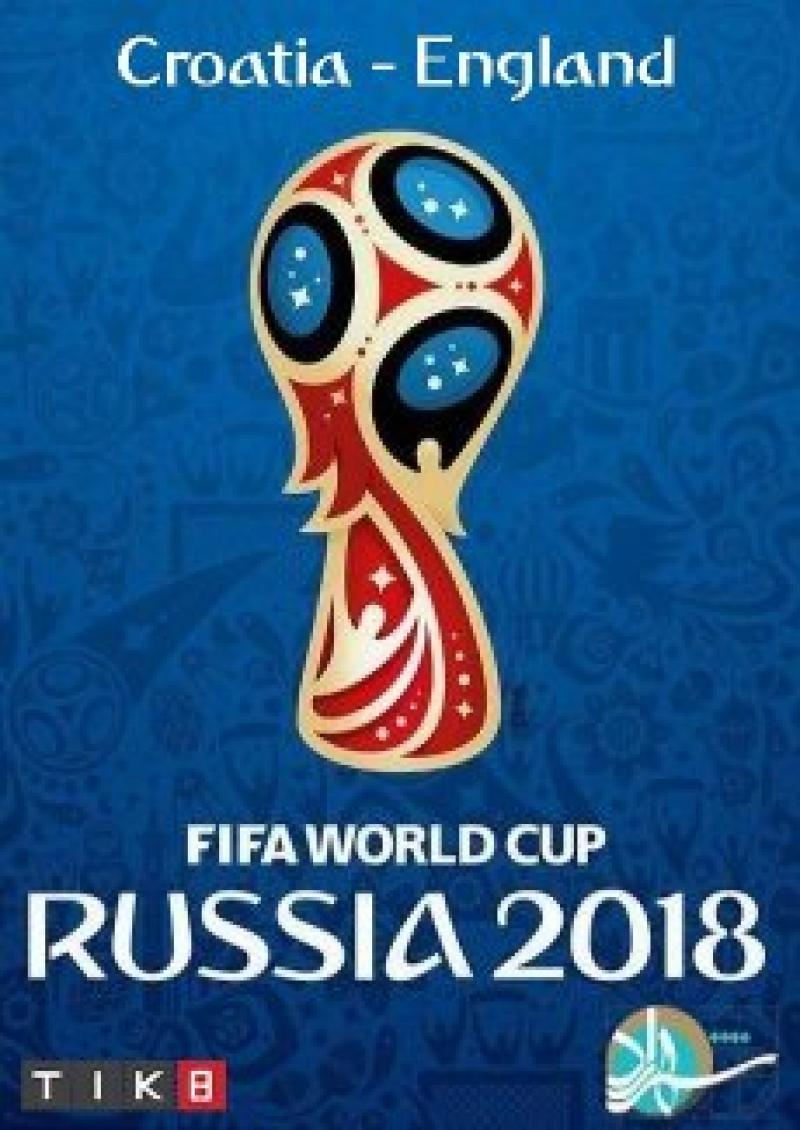 تماشای مسابقات جام جهانی ( کرواسی - انگلیس) , پردیس تئاتر شهرزاد ؛تهران - تیر 97