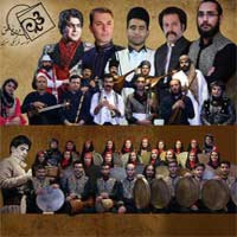 کنسرت ارکستر اقوام ایرانی هیژان ؛تهران - شهریور 97