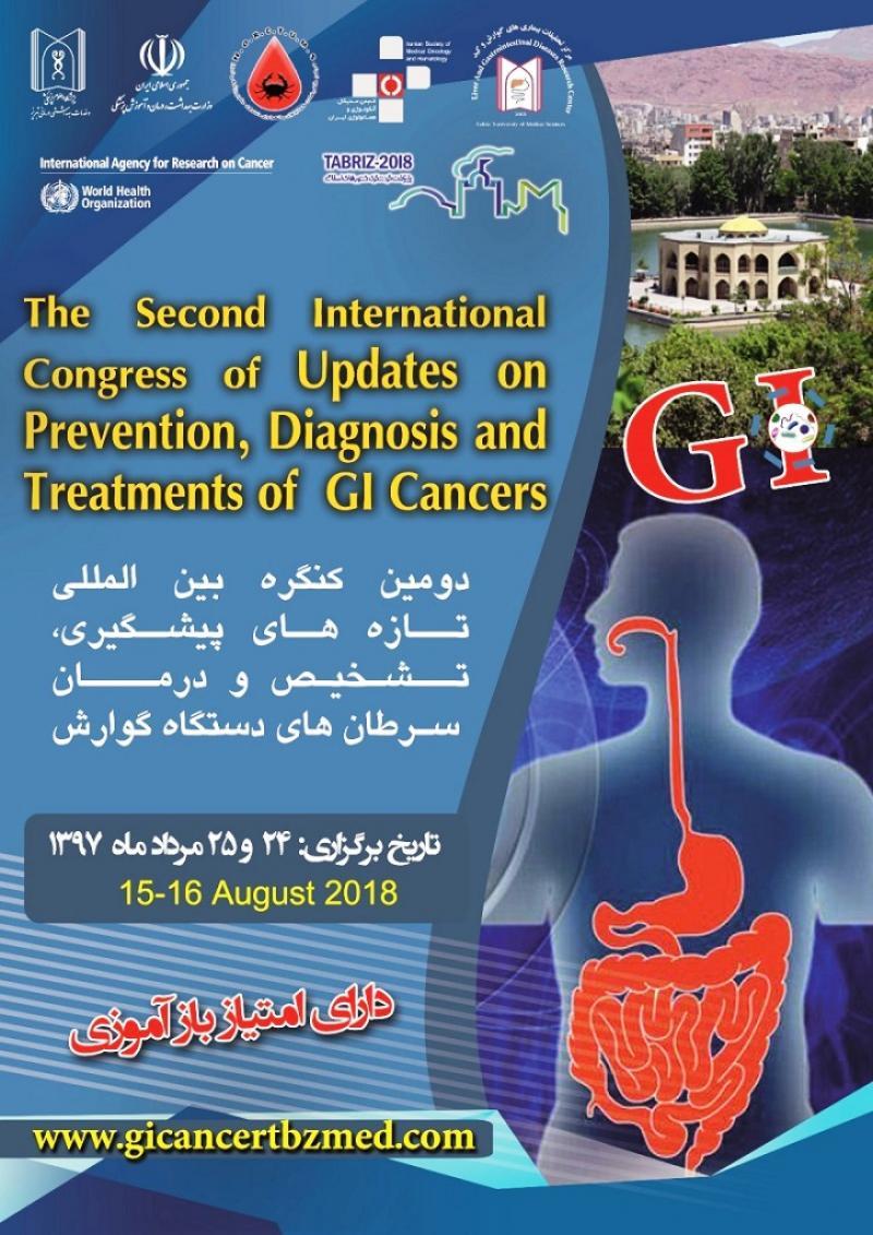 کنگره تازه های پیشگیری، تشخیص و درمان سرطان های دستگاه گوارش ؛تبریز - مرداد 97