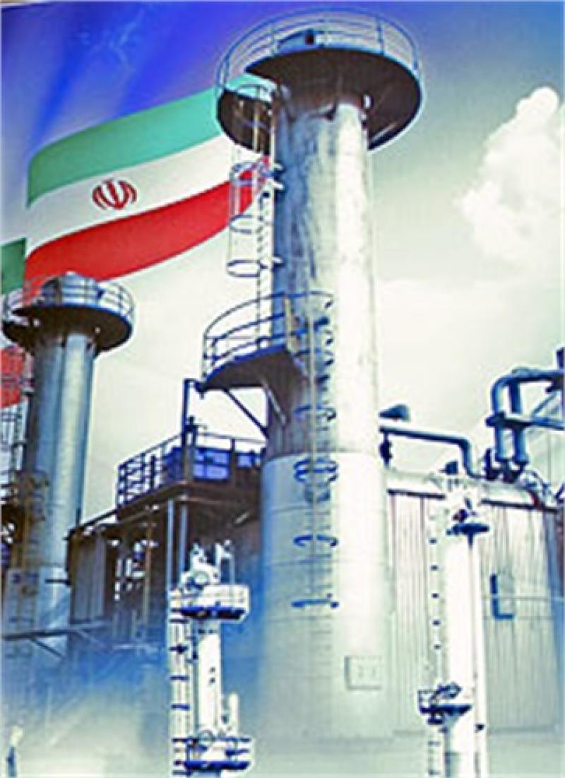 نمایشگاه توانمندیهای مناطق آزاد و ویژه اقتصادی ؛تهران - مهر 97