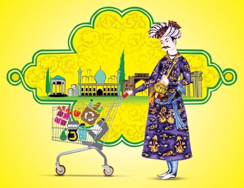 نمایشگاه کالا، خدمات و تجهیزات فروشگاهی و فروشگاههای زنجیره ای ؛تهران - دی 97