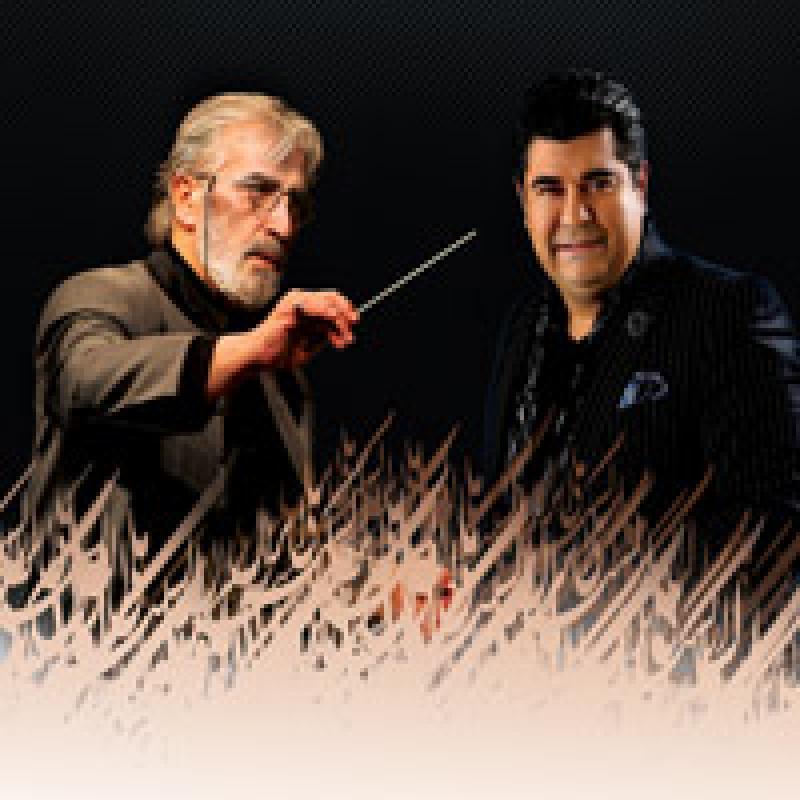 کنسرت ارکستر ملی ایران (فریدون شهبازیان،سالار عقیلی) ؛ارومیه - شهریور 97