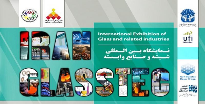 نمایشگاه شیشه و تجهیزات وابسته تهران بهمن 97