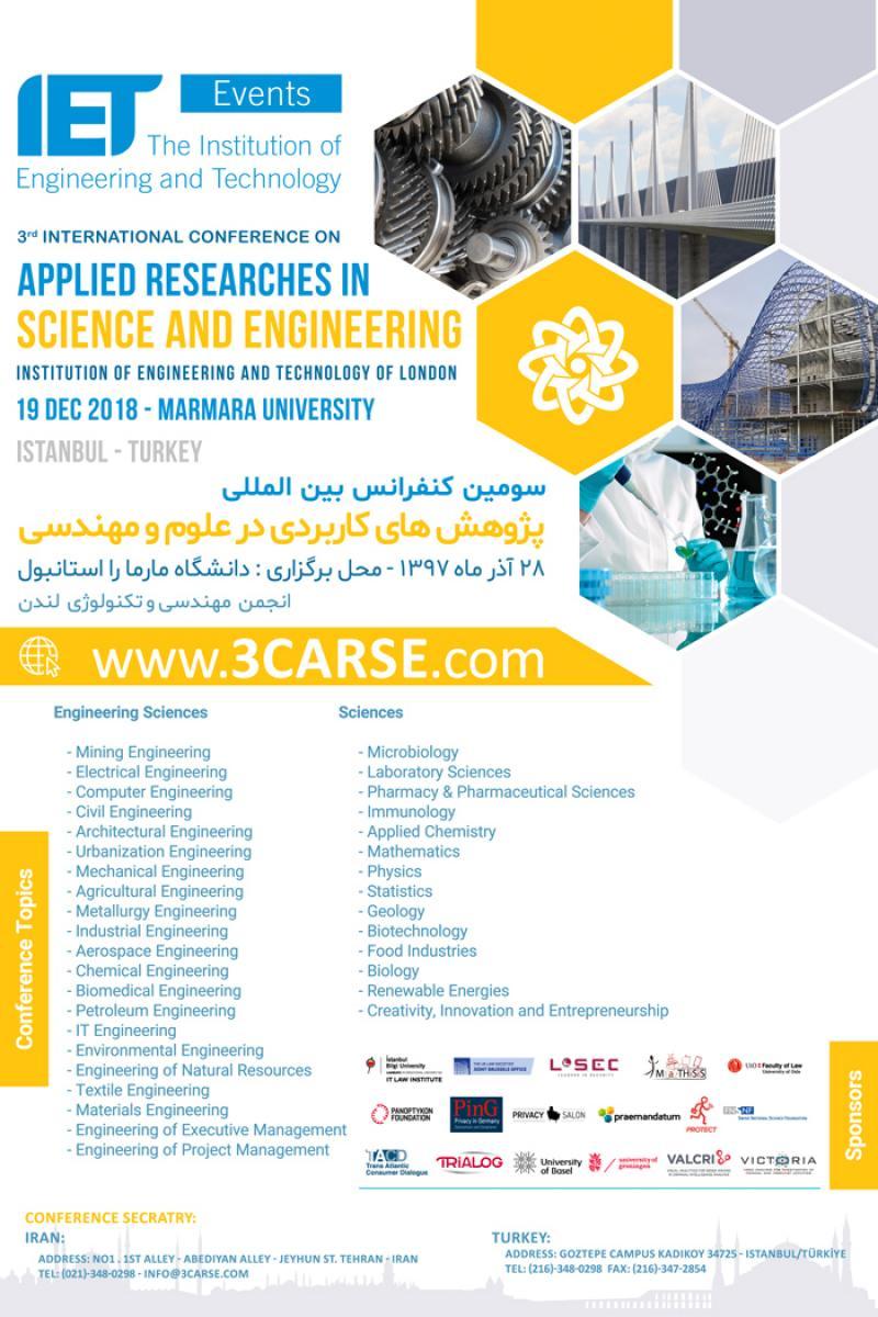 کنفرانس پژوهش های کاربردی در علوم و مهندسی ؛دانشگاه مارمارا ترکیه - آذر 97