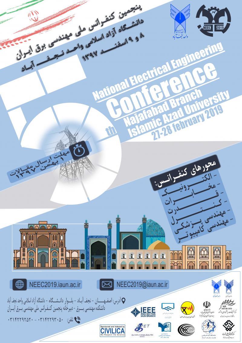 کنفرانس مهندسی برق ایران ؛نجف آباد - اسفند 97