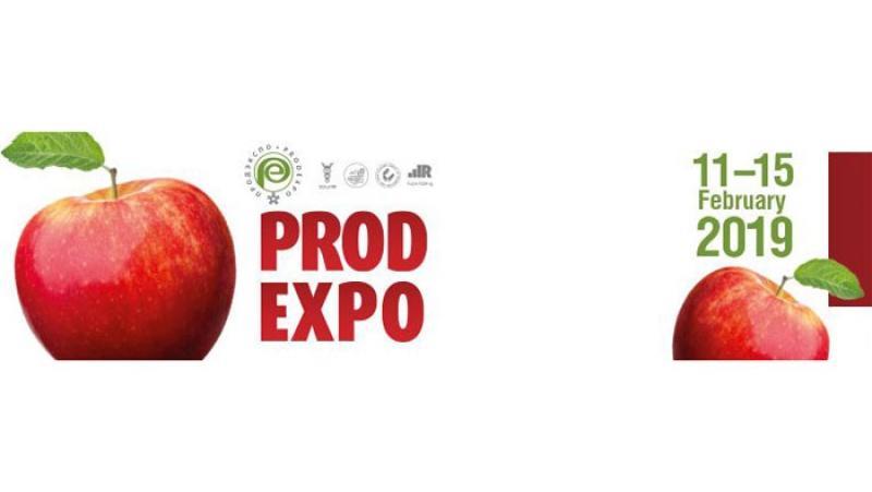 نمایشگاه بین المللی صنایع غذایی PRODEXPO ؛ روسیه - 2019