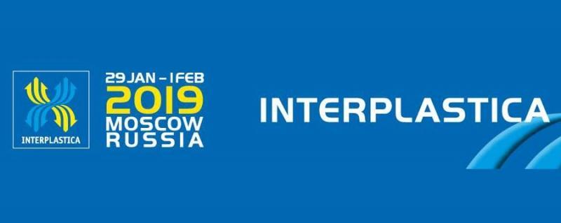 نمایشگاه بین المللی صنعت پلاستیک Interplastica ؛ روسیه - 2019