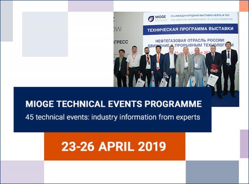 نمایشگاه بین المللی نفت و گاز MIOGE ؛ روسیه - 2019