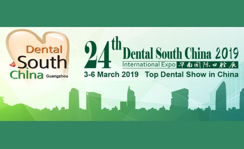 نمایشگاه بین المللی تجهیزات دندانپزشکی Dental south china گوانگجو ؛چین - 2019