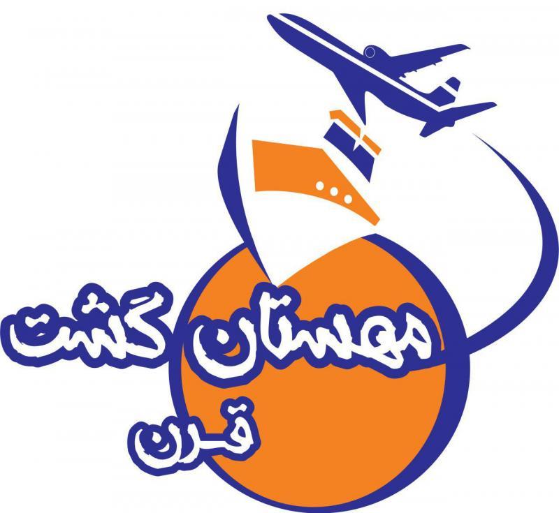 تور جام ملتهای آسیا ؛شامل 3 بازی ایران ؛دبی - دی 97