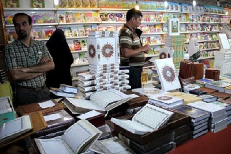نمایشگاه کتاب ؛بندرعباس - دی  و بهمن 97