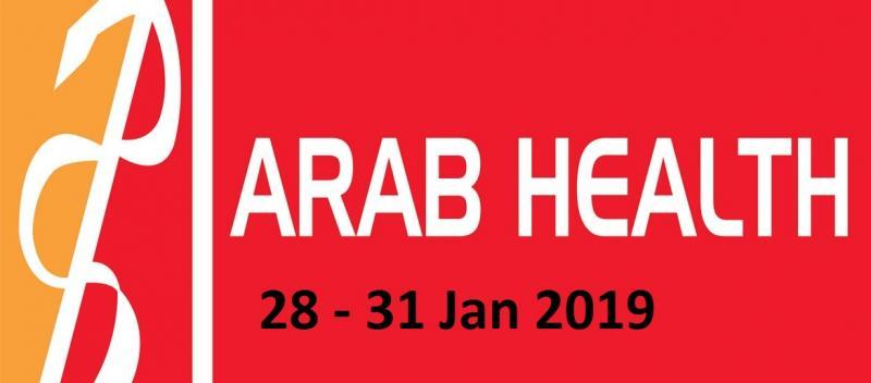 نمایشگاه تجهیزات پزشکی (عرب هلث) ؛امارات - بهمن 97