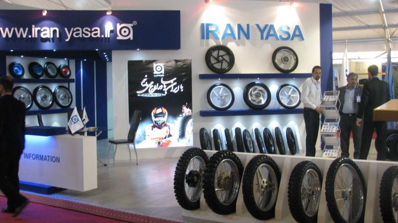 نمایشگاه خودرو، موتور سیکلت، دوچرخه و لوازم یدکی ؛ بیرجند - بهمن 97