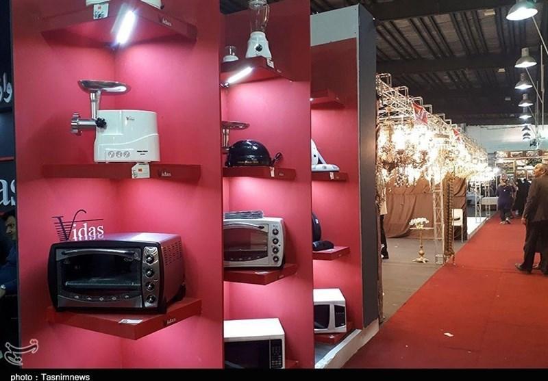 نمایشگاه تجهیزات آشپزخانه، لوستر و معماری ؛ رشت - بهمن 97