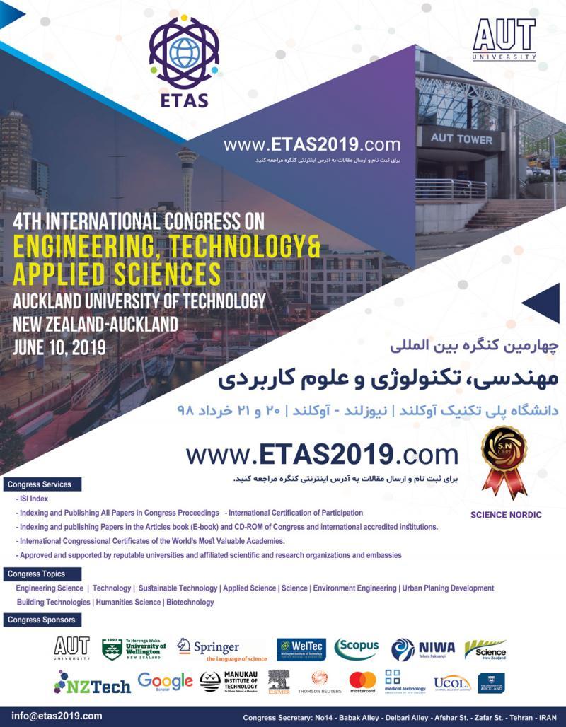 کنفرانس بین المللی مهندسی، تکنولوژی و علوم کاربردی ؛نیوزلند - خرداد 98