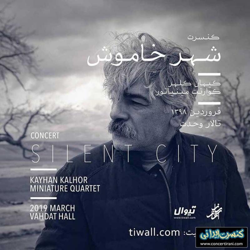 کنسرت کیهان کلهر ؛تهران - فروردین 98