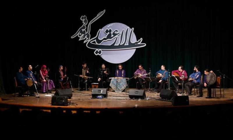کنسرت سالار عقیلی ؛همدان - اسفند 97