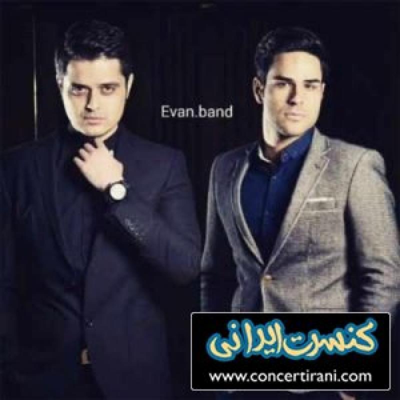 کنسرت ایوان بند؛اصفهان - فروردین 98