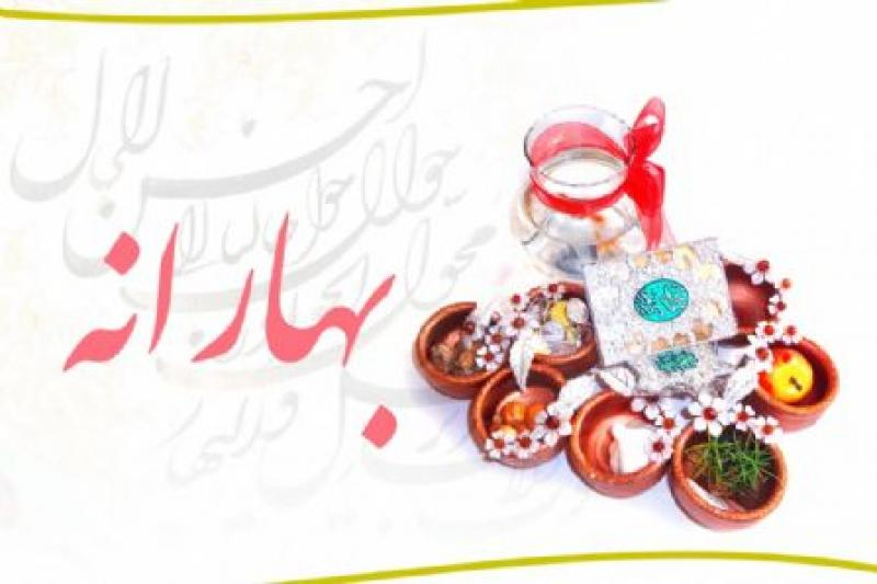 نمایشگاه و جشنواره بهارانه ؛ کرمانشاه - فروردین 98