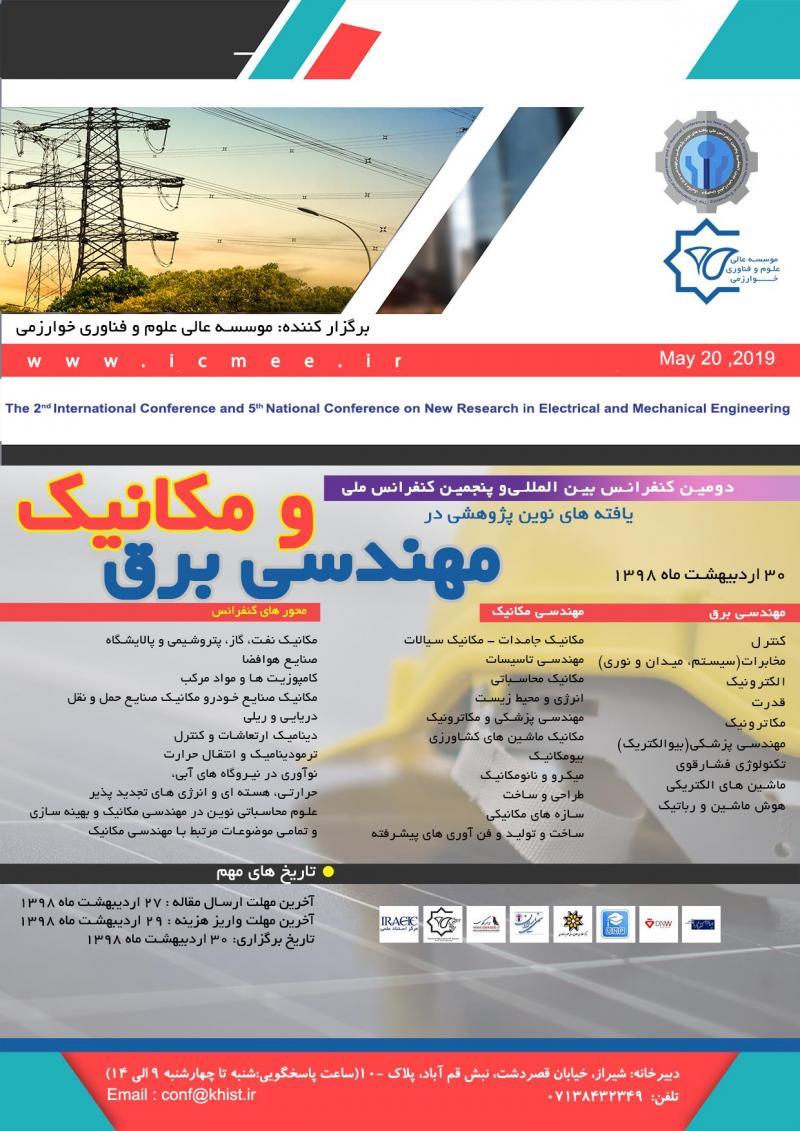 کنفرانس یافته های نوین پژوهشی در مهندسی مکانیک و برق ؛شیراز - اردیبهشت 98