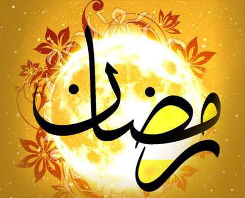 نمایشگاه ضیافت ویژه ماه مبارک رمضان ؛ کرمانشاه - اردیبهشت 98