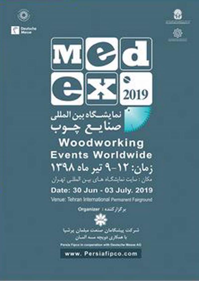 اولین نمایشگاه بین المللی تخصصی صنایع چوب ؛تهران - تیر 98